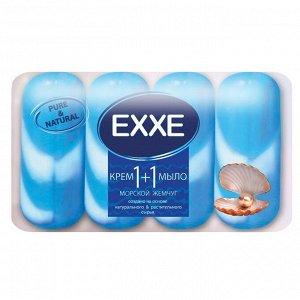 """Крем+мыло Exxe 1+1 """"Морской жемчуг"""" синее полосатое, 4 шт*90 г"""