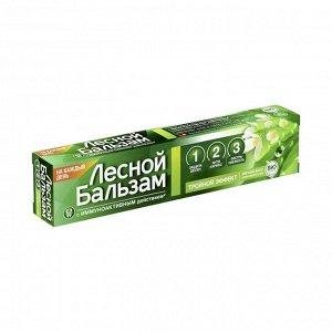Зубная паста «Укрепление», с экстрактом алоэ-вера и белого чая,