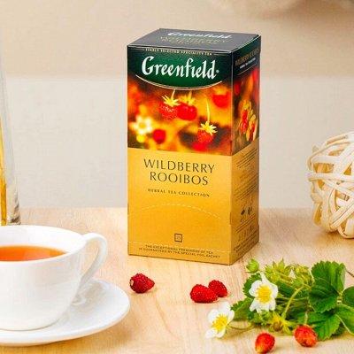 ☕ Яркая Феерия вкуса чая и чайных напитков 🍇 +Новинки