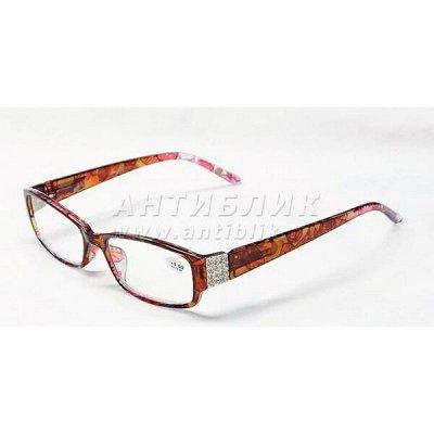 ANTIBLIK - любимая! Море очков, лучшее. New коллекция! — Готовые очки-В пластиковой оправе Ralph — Солнечные очки