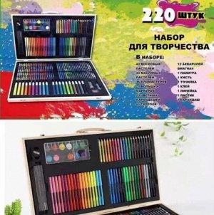 Набор для рисования в деревянном чемодане(188 предметов)