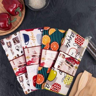 Любимая посуда и бытовые мелочи◇Акции и Скидки от поставщика — Коврики для сушки посуды   — Кухонные полотенца