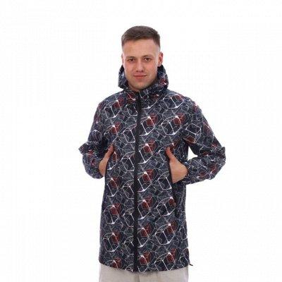 Самая Мужская Закупка- для охоты и рыбалки — Куртки демисезонные — Униформа и спецодежда