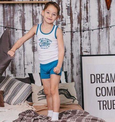 Одежда и аксессуары для всей семьи с быстрой раздачей — Для мальчиков