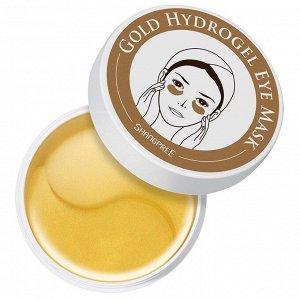 Гидрогелевые Патчи с золотом и морским коллагеном Shangpree Gold Hydrogel Eye Mask 60 шт