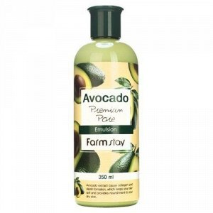 Farm stay Avocado Premium Pore Emulsion Эмульсия для лица с экстрактом авокадо, 350 мл