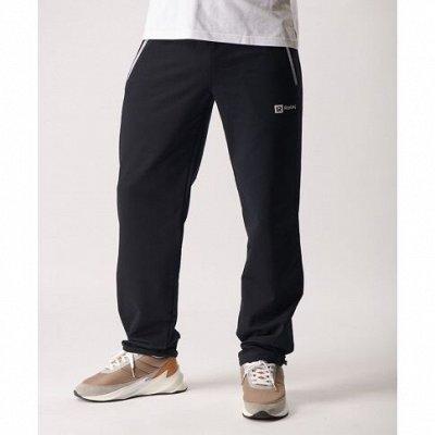 Relay 4- модная и спортивная одежда для М и Ж до 58 р р🔥🔥  — Спортивные брюки — Брюки