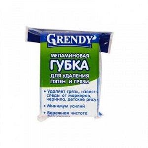 """Губка меламиновая """"Гренди"""" для удаления пятен и грязи без применения химии 1шт (90*60*30мм)"""