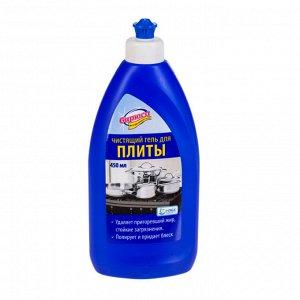 Чистящий гель для плиты БИРЮСА 450 мл фл.-                                                                  Акция