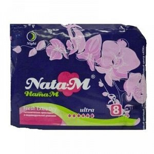 "Гиг. прокладки ""NataM Extr.dry"" ночн. 8 шт."