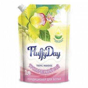 """Кондиционер для белья концентрат """"FluffyDay"""" Тропический рай -  Дой-Пак 1 литр       НОВИНКА"""