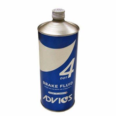⭐Автомобильный ДИСКАУНТЕР⭐- Все для вашего авто! — Тормозная жидкость — Масла и жидкости