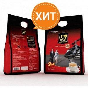 Кофе растворимый «G7» 3в1 100 пакетиков