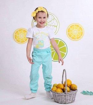 """Брюки """"Лимонад"""""""