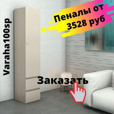 239330882