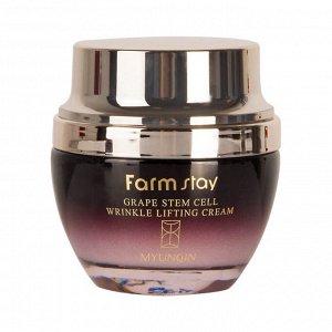 Farm Stay Grape Stem Cell Wrinkle Lifting Cream - Лифтинг крем со стволовыми клетками винограда  50мл
