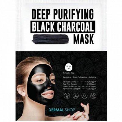 Моя Япония, Корея — Средства для ухода за кожей Dermal Shop (Корея) — Защита и питание