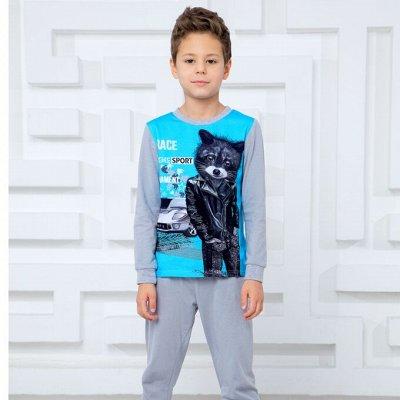 ШКОЛА -STILYAG, SOVALINA Стильная детско-подростковая одежда — Для мальчиков. Брюки, шорты и бриджи
