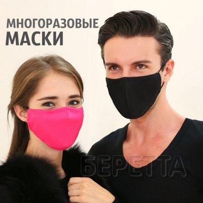 Женские штучки * Трехслойные маски, 500 рублей 50 штук!