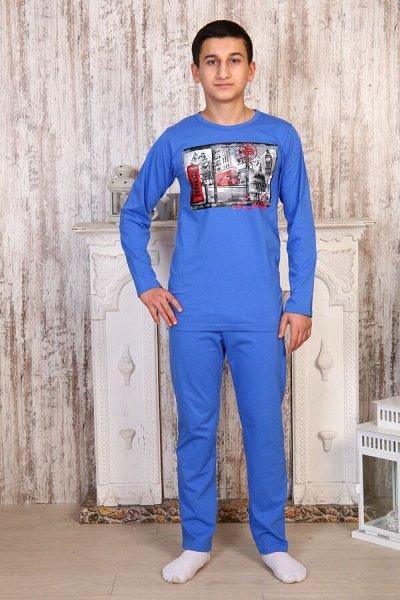 Альфатекс -Трикотаж*3 (Д)  — Детские пижамы — Одежда для дома