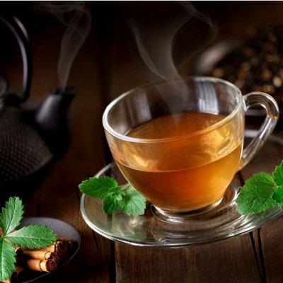 Лазовский вкусный мёд и  Чаи да Травы. Липа 2020! — Чай в наличии (Германия) по 0,5кг — Чай