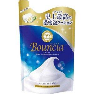 """Сливочное жидкое мыло """"Bouncia"""" для рук и тела с нежным свежим ароматом (мягкая упаковка) 400 мл / 16"""