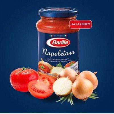 Грандиозная продуктовая закупка! Соусы, масло, макароны № 35 — АКЦИЯ!!! Существенное снижение цены!!!Соусы Барилла!!! — Соусы и кетчупы
