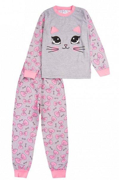 Happy яркая, стильная, модная, недорогая одежда 7 — Девочкам. Домашняя одежда. Пижамы — Одежда для дома