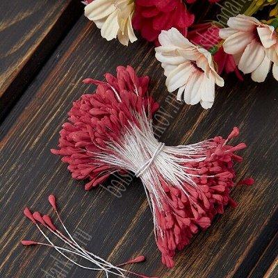Больше подарков: Стразы, Кабошоны, Флористика и рукоделие — Искусственные тычинки цветов — Флористика