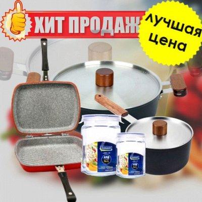 Лучшие! Товары для Вас, вашей кухни и дома из Южной Кореи.  — Кухонная посуда из Южной Кореи — Посуда