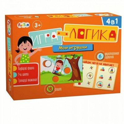 Осенний ценопад до 60%! Детский микс: одежда, игрушки, книги — FunTun. Развивающие игры — Настольные игры