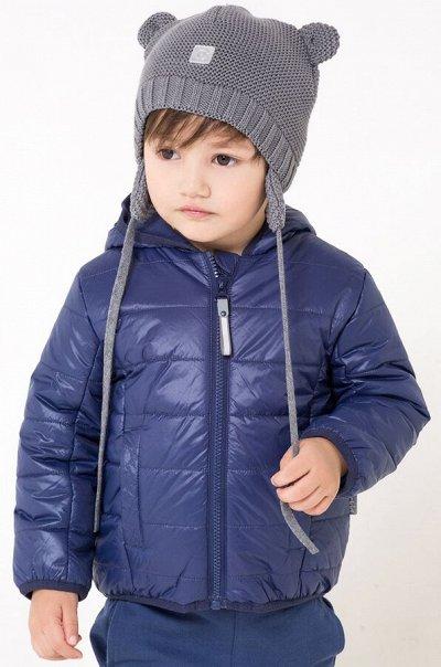 Happy яркая, стильная, модная, недорогая одежда 7 — Мальчикам. Верхняя одежда. Весна-Осень — Для мальчиков