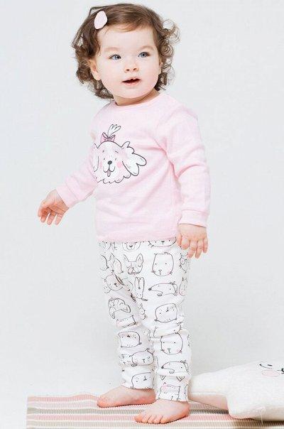 Happy яркая, стильная, модная, недорогая одежда 7 — Малышам. Повседневная одежда. Костюмчики весна-осень — Костюмы