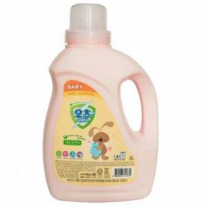 Кондиционер для белья, детского/Baby Fabric Softener, Oats, Ю.Корея, 2000 г, (8)