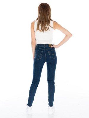 Зауженные синие джинсы размер 33