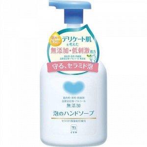 """Натуральное мыло-пенка для рук для всей семьи """"Cow"""" (дозатор 360 мл) / 24"""