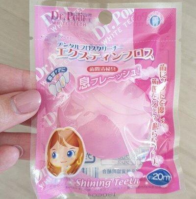 Для здоровья из Японии в наличии — зубные щетки и зубочистки, спреи для рта — Щетки