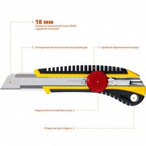 Нож с винтовым фиксатором KS-18