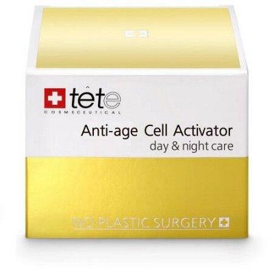 Tete Cosmeceutical - косметика из Швейцарии    — 25+ 35+ 45+ 50+  лифтинг, морщины, овал — Антивозрастной уход