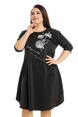 Платье-1341