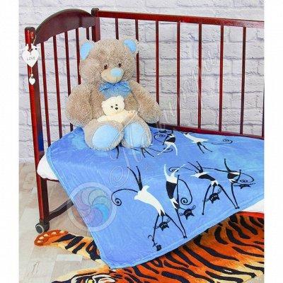 Палитра-109⭐Трикотаж для всей семьи❗️Текстиль для дома❗️ — Плед детский 1,5; для детской кроватки — Покрывала и пледы