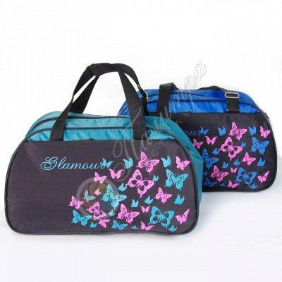 Палитра-109⭐Трикотаж для всей семьи❗️Текстиль для дома❗️ — Сумки и рюкзаки — Аксессуары