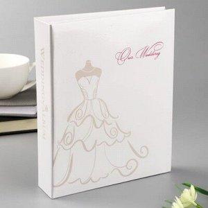 """Фотоальбом на 200 фото 10х15 см """"Наша свадьба. Платье невесты"""" 23х18х5,5 см"""