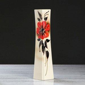 """Ваза настольная """"Консул"""". цветы. цвет белый.художественная роспись. 37 см. микс. керамика"""