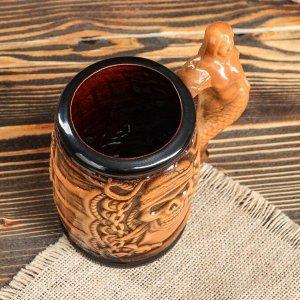 """Кружка для пива """"Русалка"""" коричневая, 500 мл"""