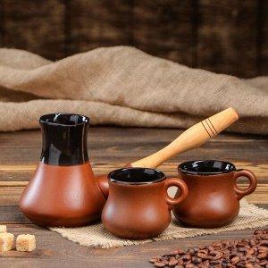 Кофейный набор 3 предмета, коричневый, матовый, турка 0,2 л