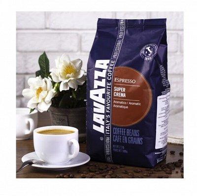 Европейский кофе в зернах от 590руб/кг. Быстрая доставка