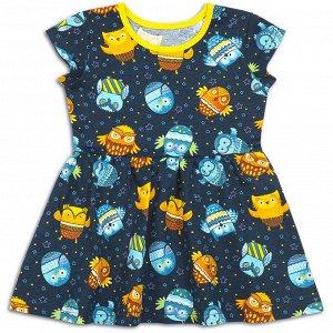 Платье для девочки Загадка