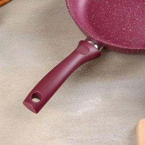 Сковорода Trendy style, d=26 см, с ручкой, АП линия, цвет мистерия