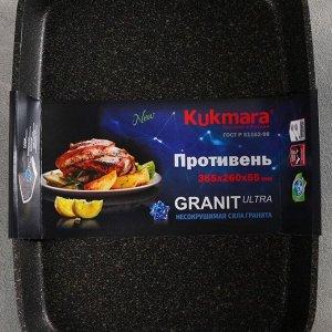 Противень Granit Ultra, 365х260х55 мм, АП линия